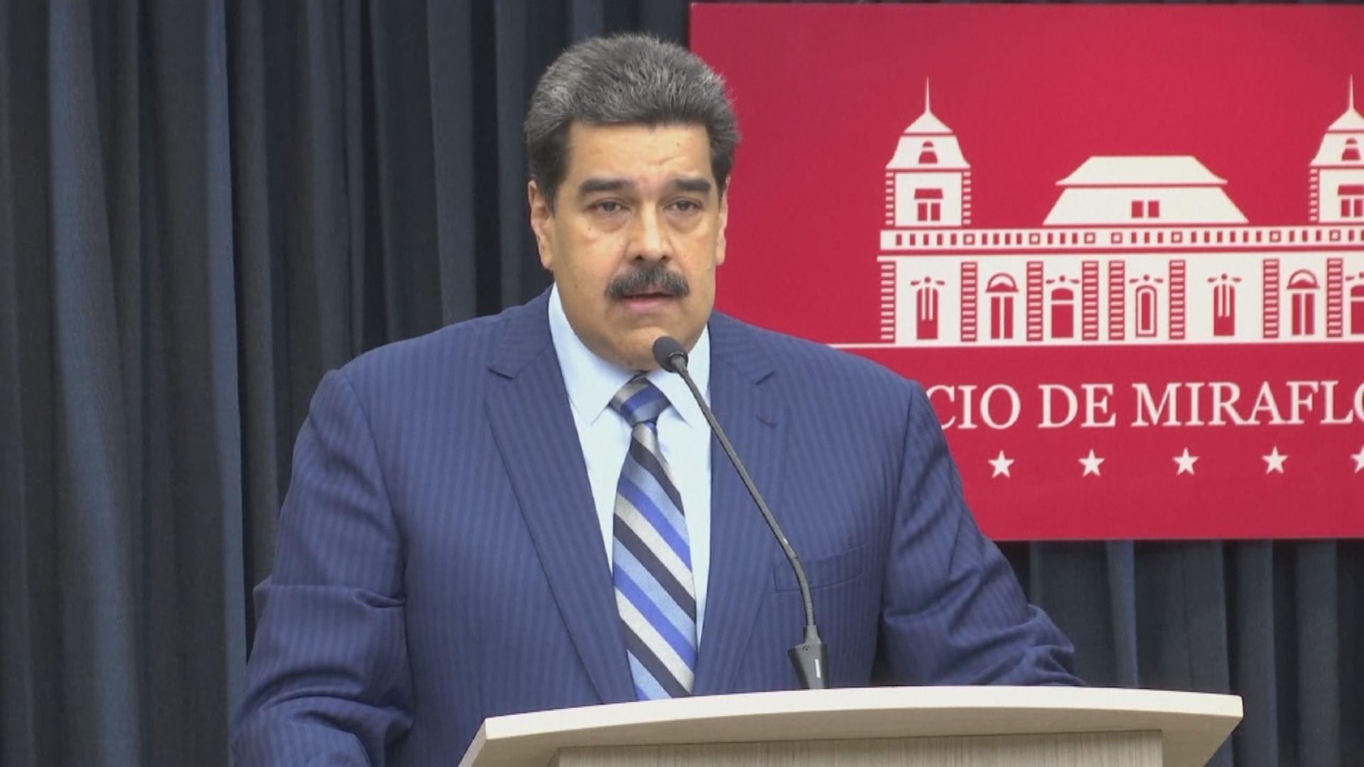 委內瑞拉國會拒承認馬杜羅新總統任期