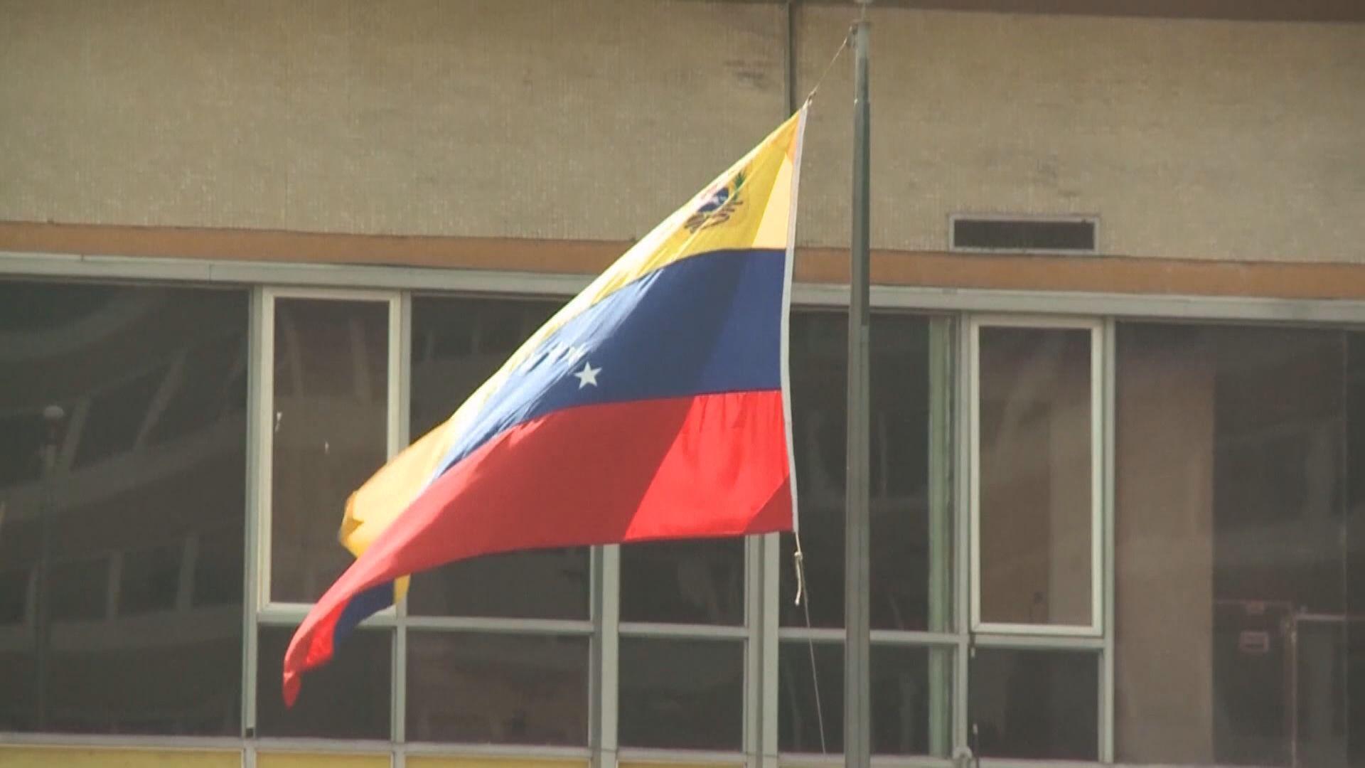 薩爾瓦多和委內瑞拉互相驅逐外交人員