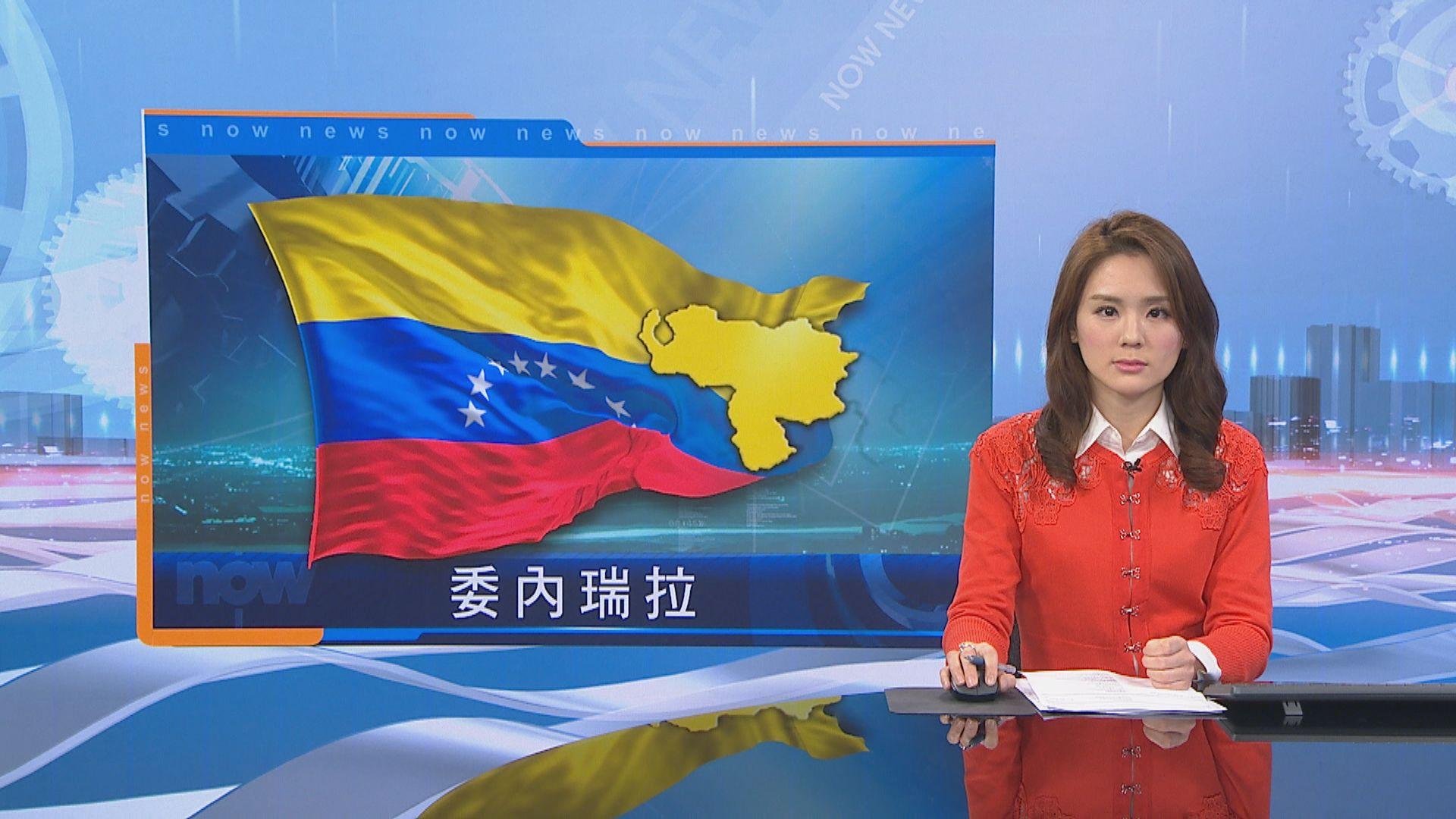 美俄就委內瑞拉問題角力