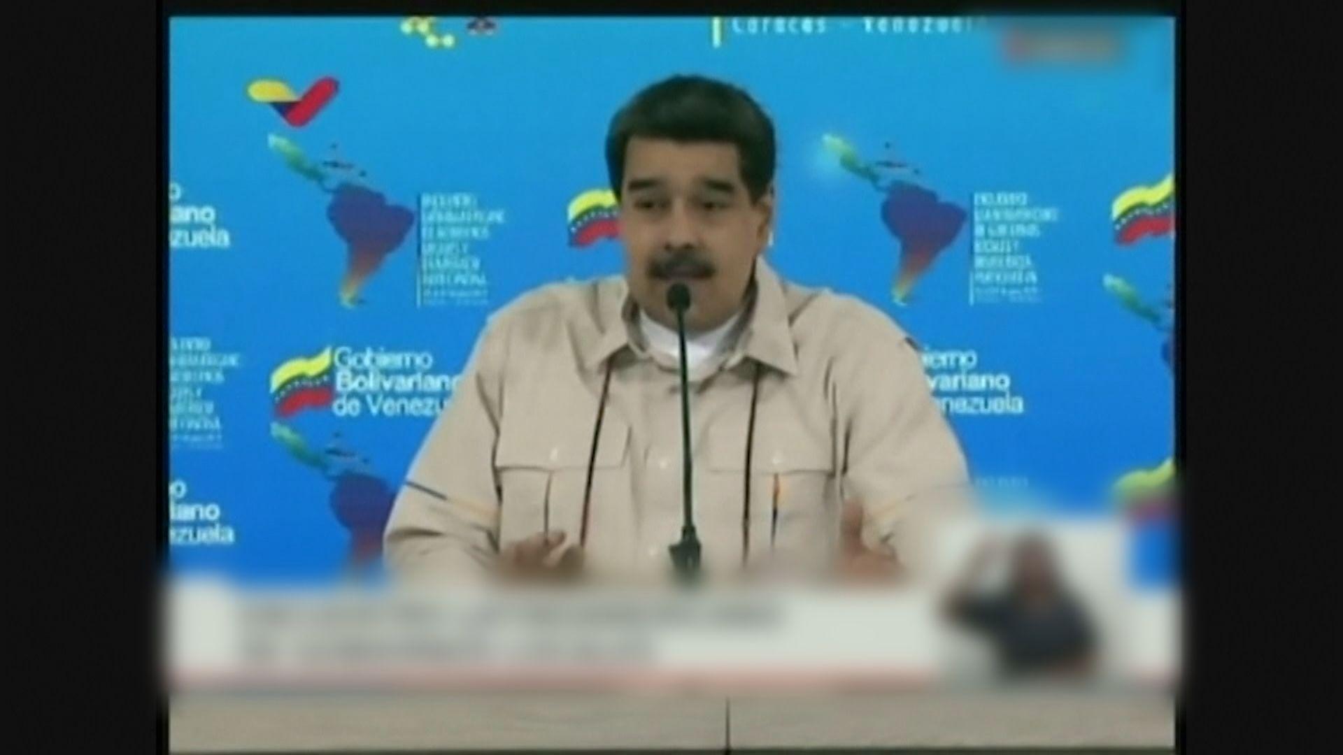 聯合國批委內瑞拉殺害異見人士多達近七千人