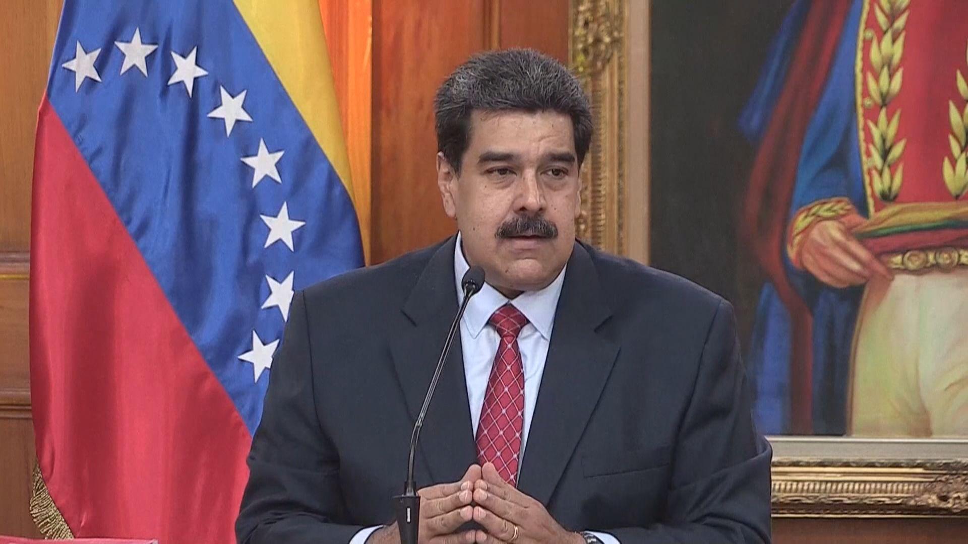 馬杜羅拒八天內重新舉行大選