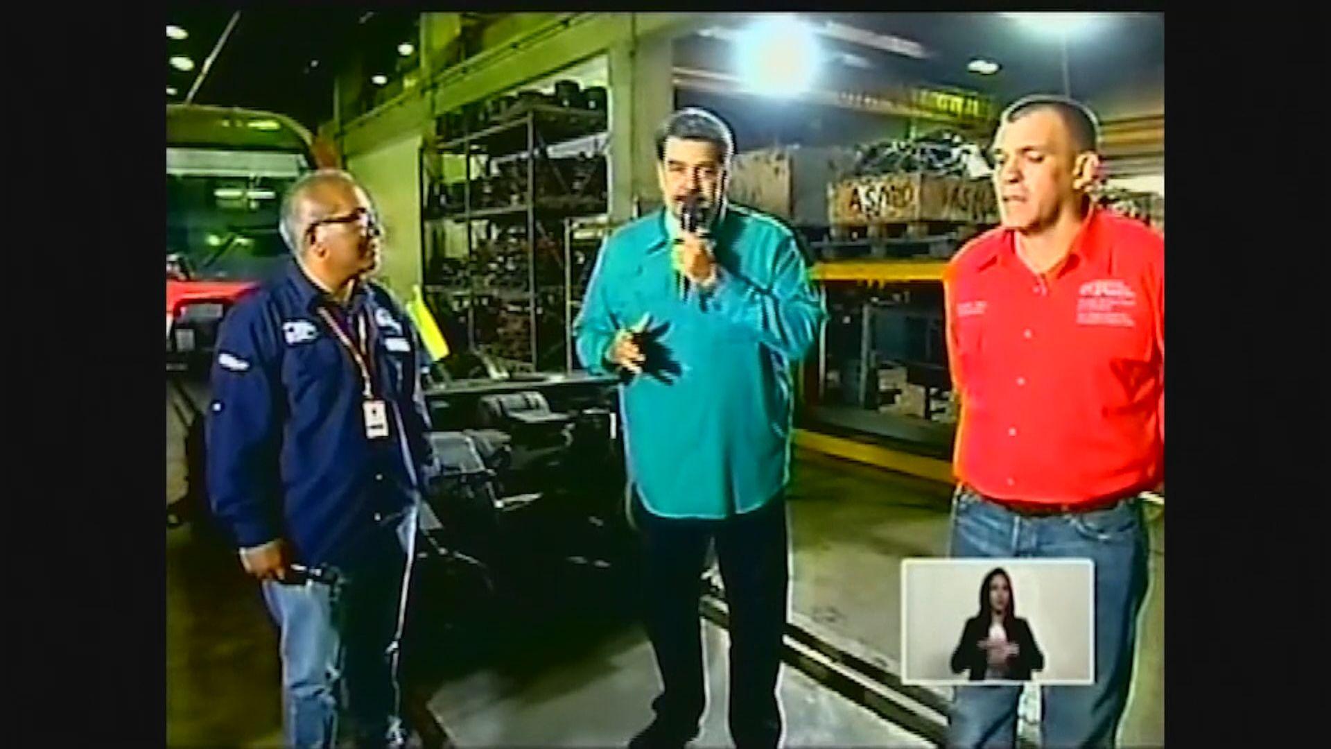 馬杜羅斥特朗普覬覦委內瑞拉石油