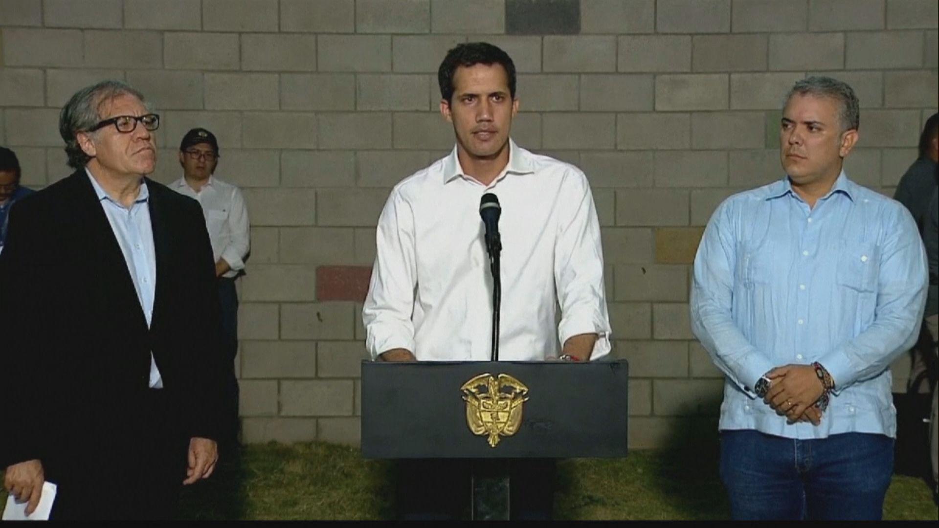 瓜伊多計劃返回委內瑞拉號召民眾上街