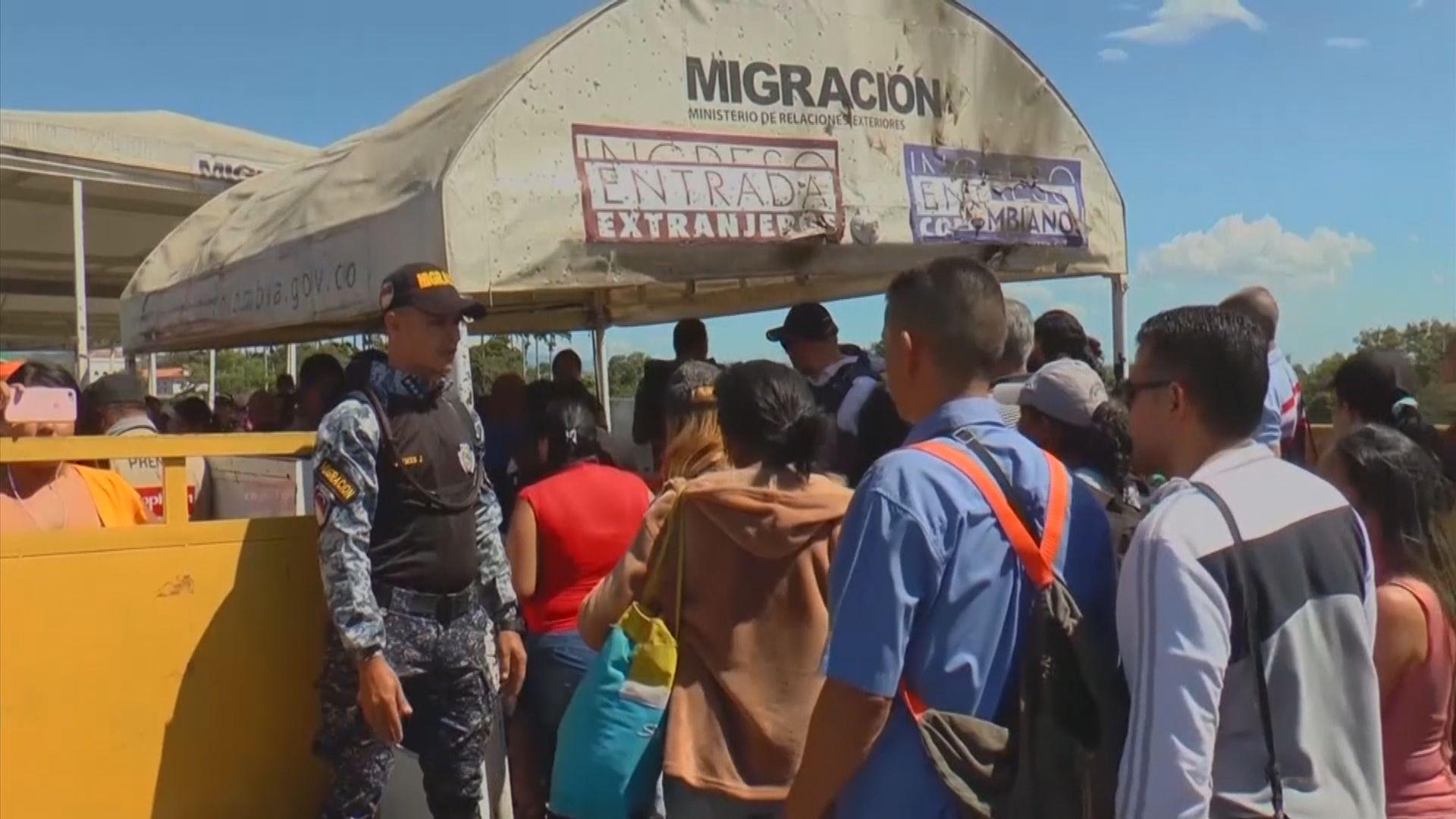 委內瑞拉重開接壤哥倫比亞邊境