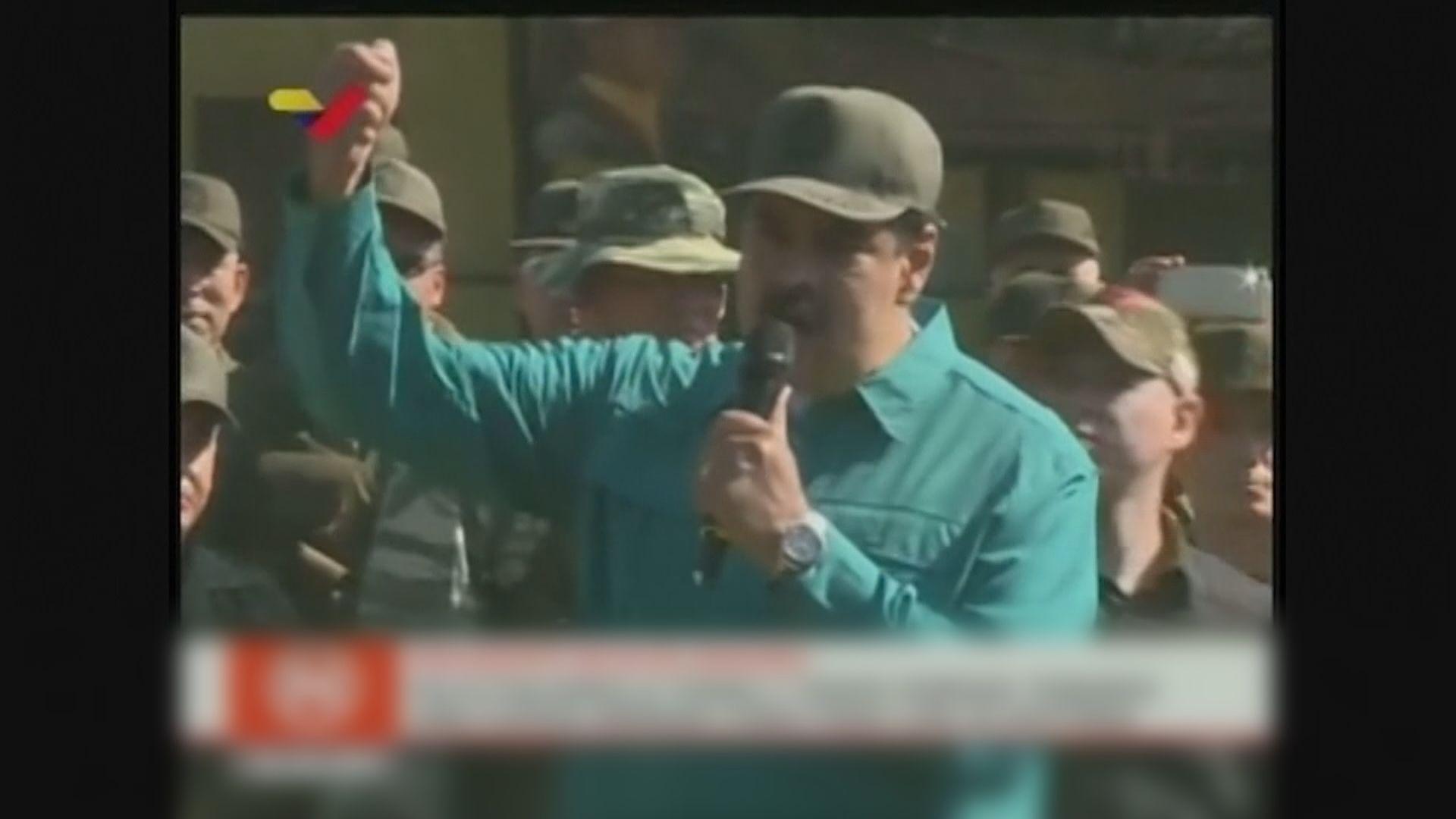 馬杜羅訪軍營要求軍隊效忠