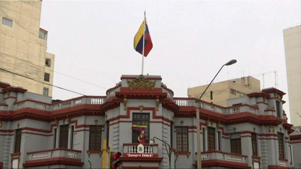 委內瑞拉驅逐秘魯大使出境