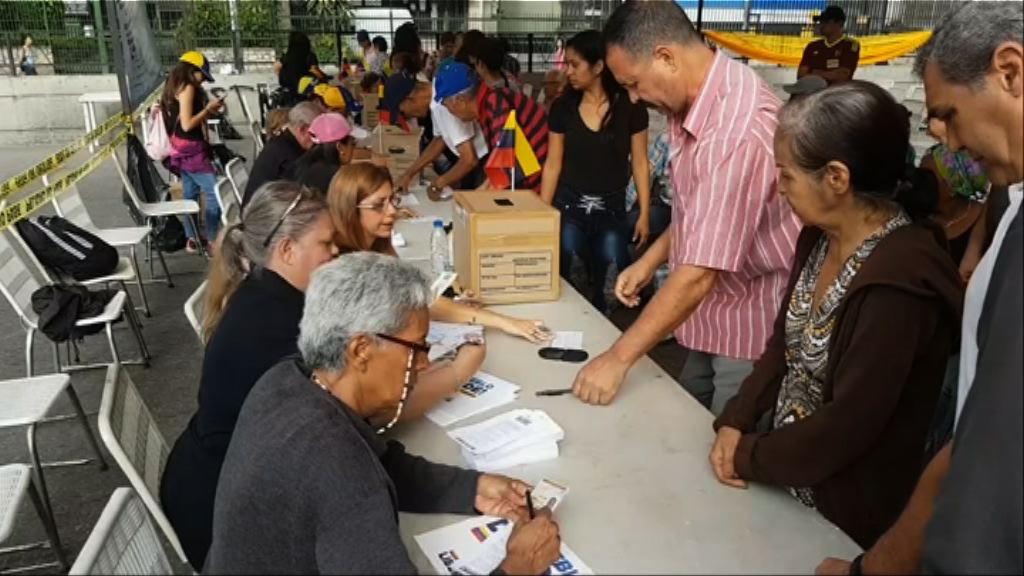 委國反對派發起公投圖阻總統修憲