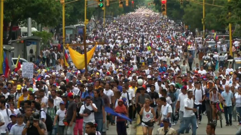 委內瑞拉靜默遊行抗議政府武力鎮壓