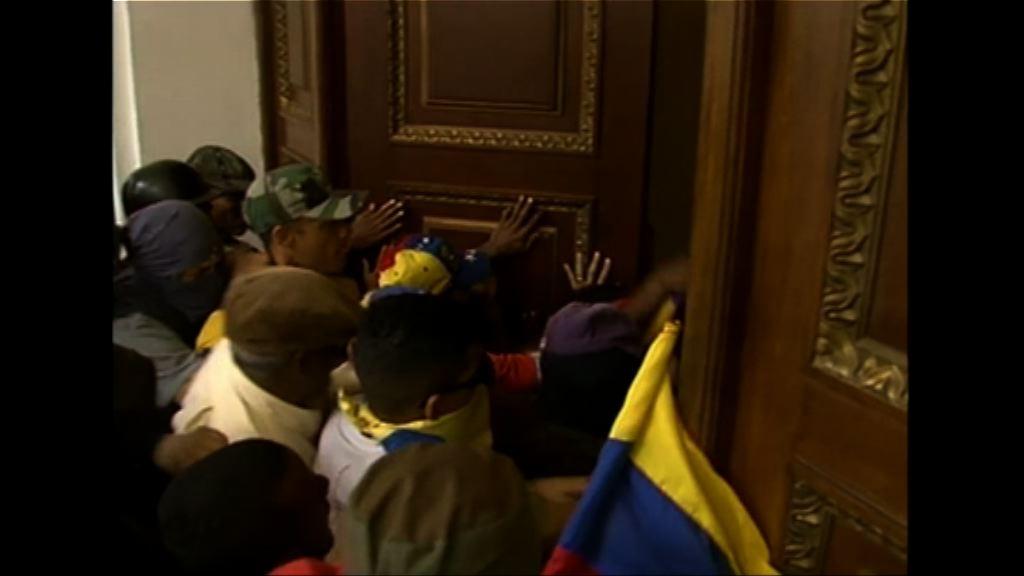 馬杜羅支持者闖入國會襲擊議員7傷