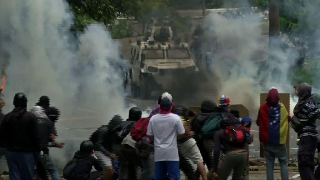 委內瑞拉全國罷工變暴力衝突 兩死多人傷