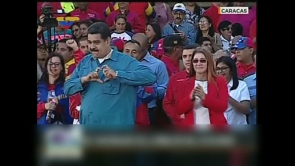 委內瑞拉提前於四月舉行總統大選