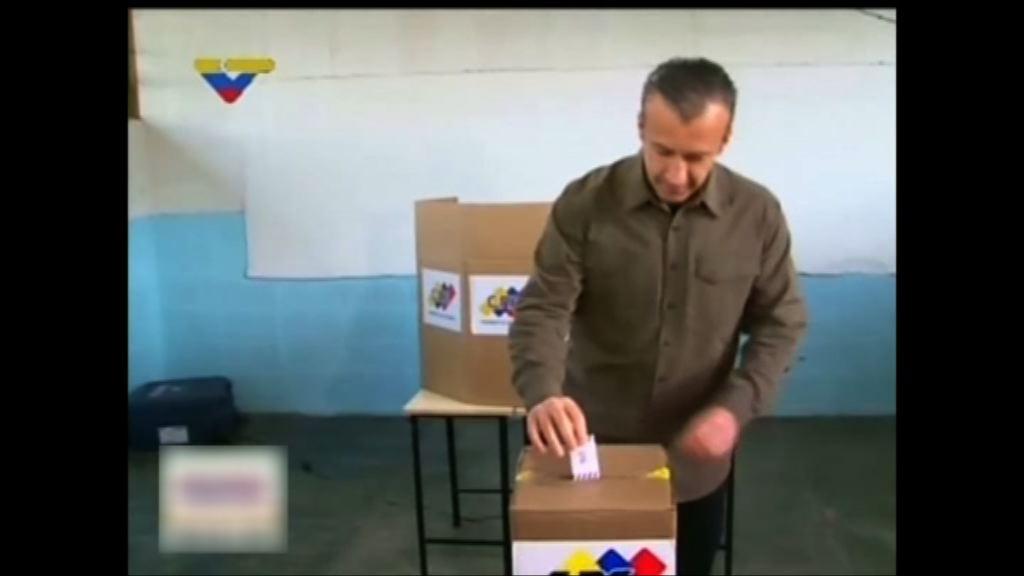 委內瑞拉地方選舉料反對派取過半席位