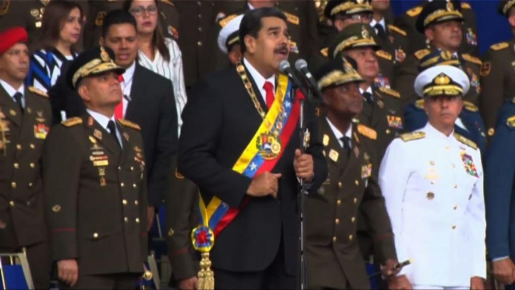 馬杜羅指摘極右派勾結外國進行暗殺