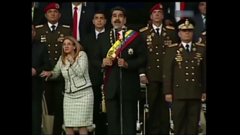 委內瑞拉發生針對總統馬杜羅爆炸