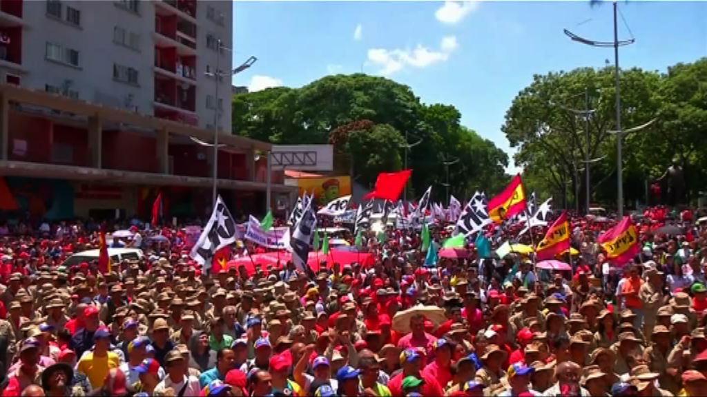 委內瑞拉有聲援總統馬杜羅集會