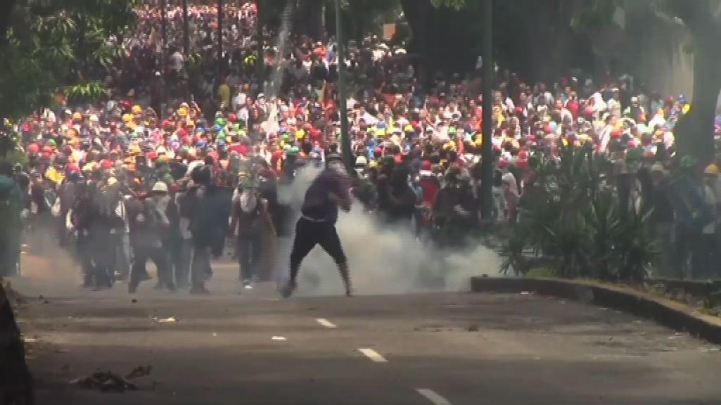 委內瑞拉反政府示威爆警民衝突