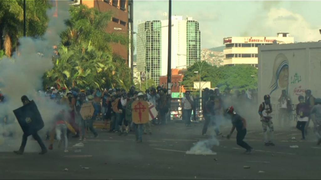 委內瑞拉反政府示威踏入第50日 全國逾20萬人上街