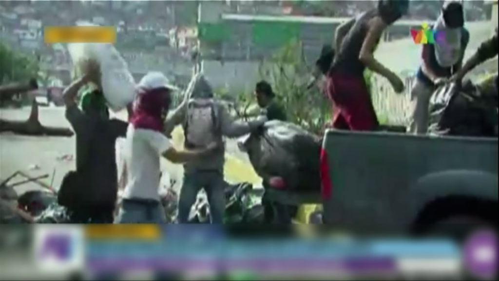 委內瑞拉反對派發起48小時罷工抗議修憲