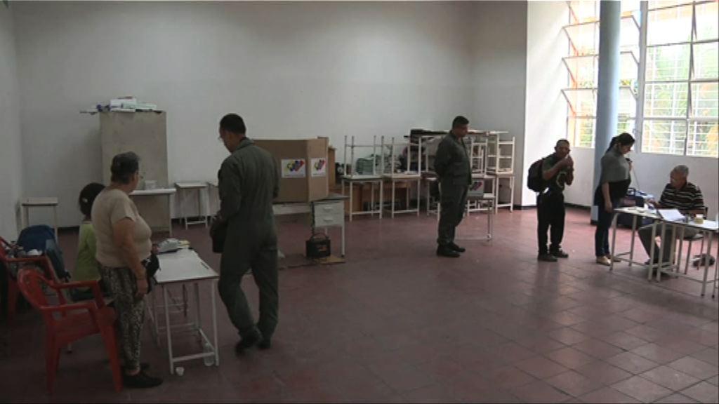 委內瑞拉制憲大會選舉被質疑誇大投票率