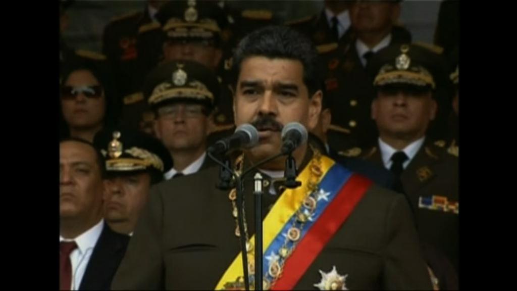 美國制裁委內瑞拉截斷資金來源