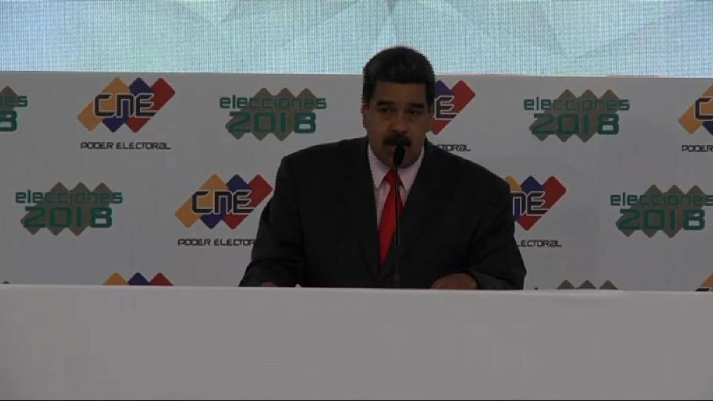 委內瑞拉宣布驅逐兩名美外交官