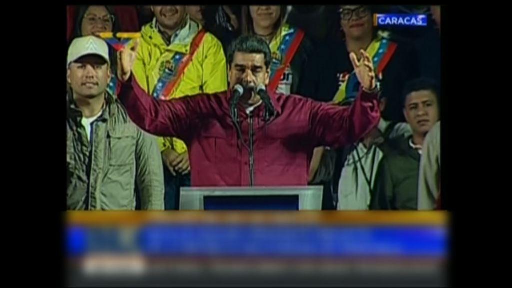 委內瑞拉總統選舉馬杜羅連任