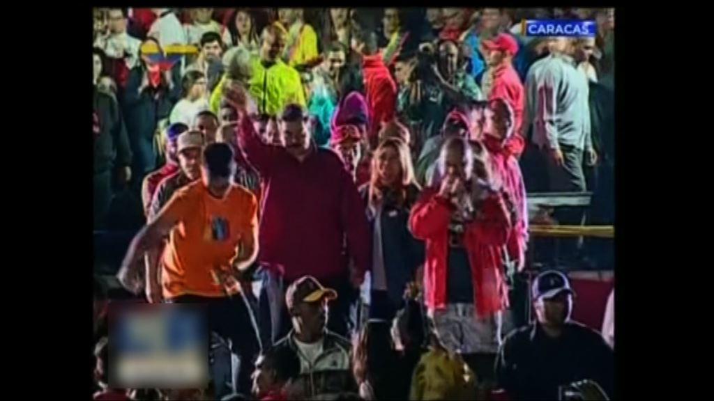 馬杜羅連任 對手批選舉舞弊要求重選
