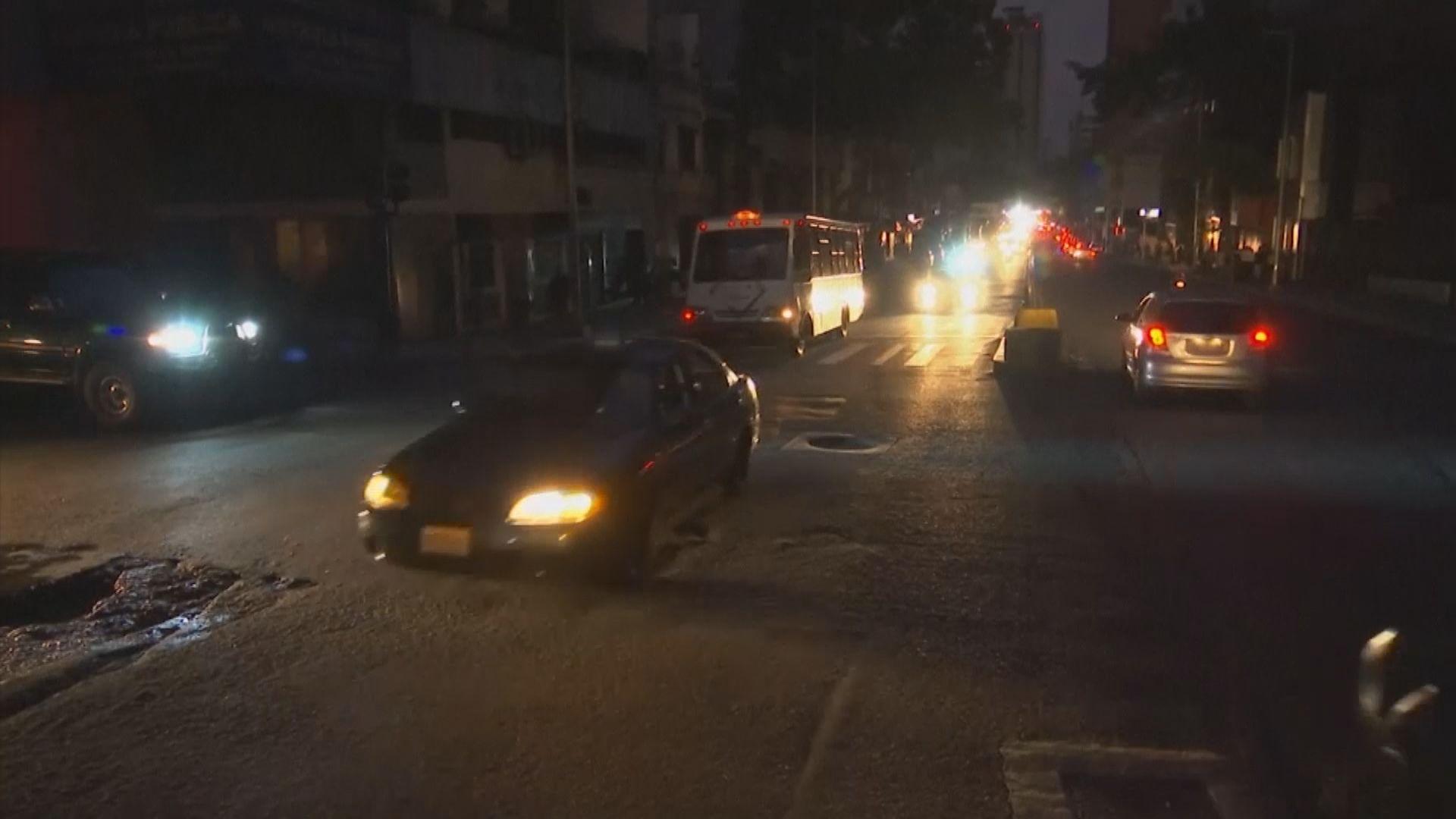委內瑞拉再度大停電 交通通訊網絡癱瘓