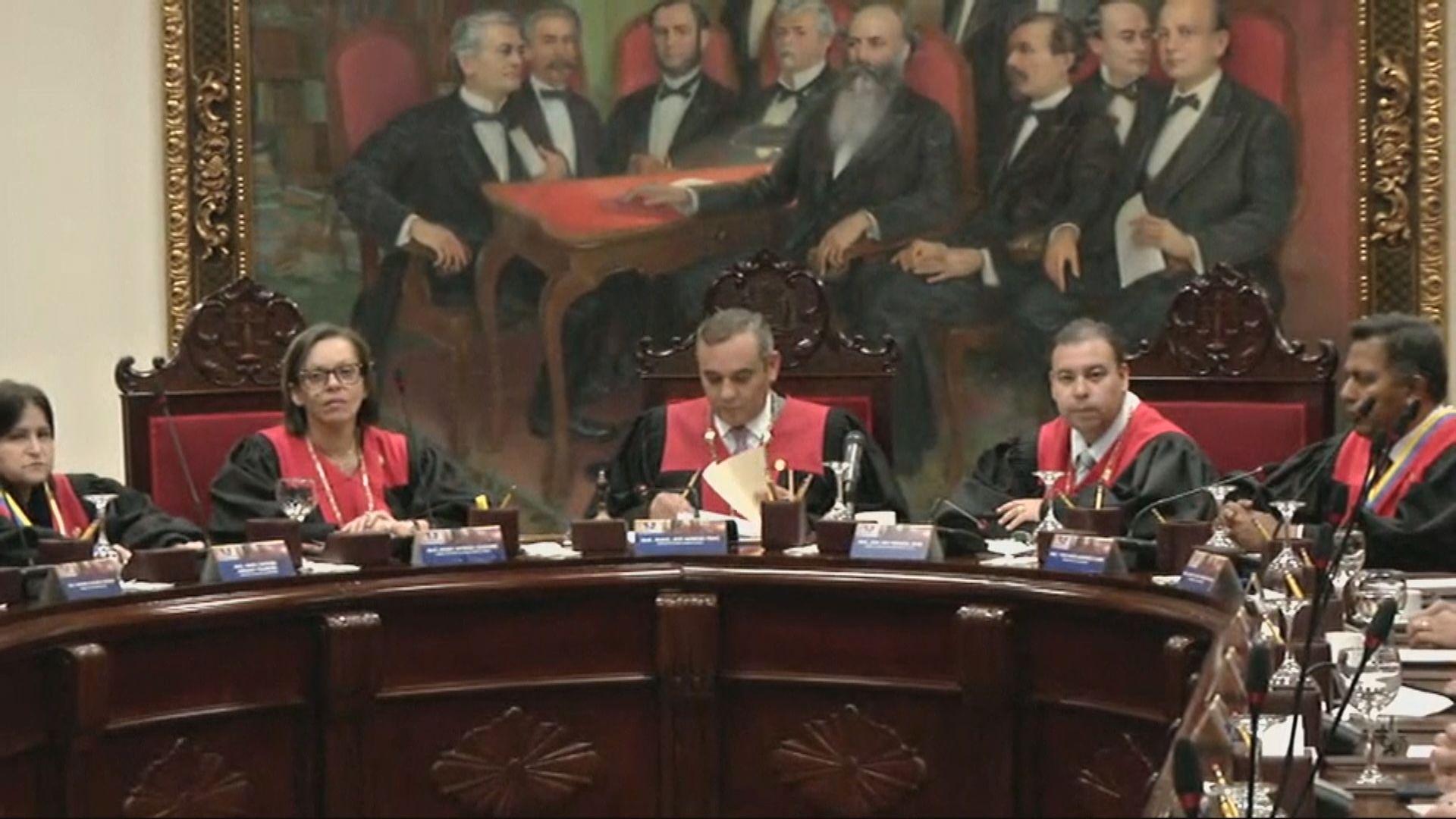 委內瑞拉最高法院禁瓜伊多出境