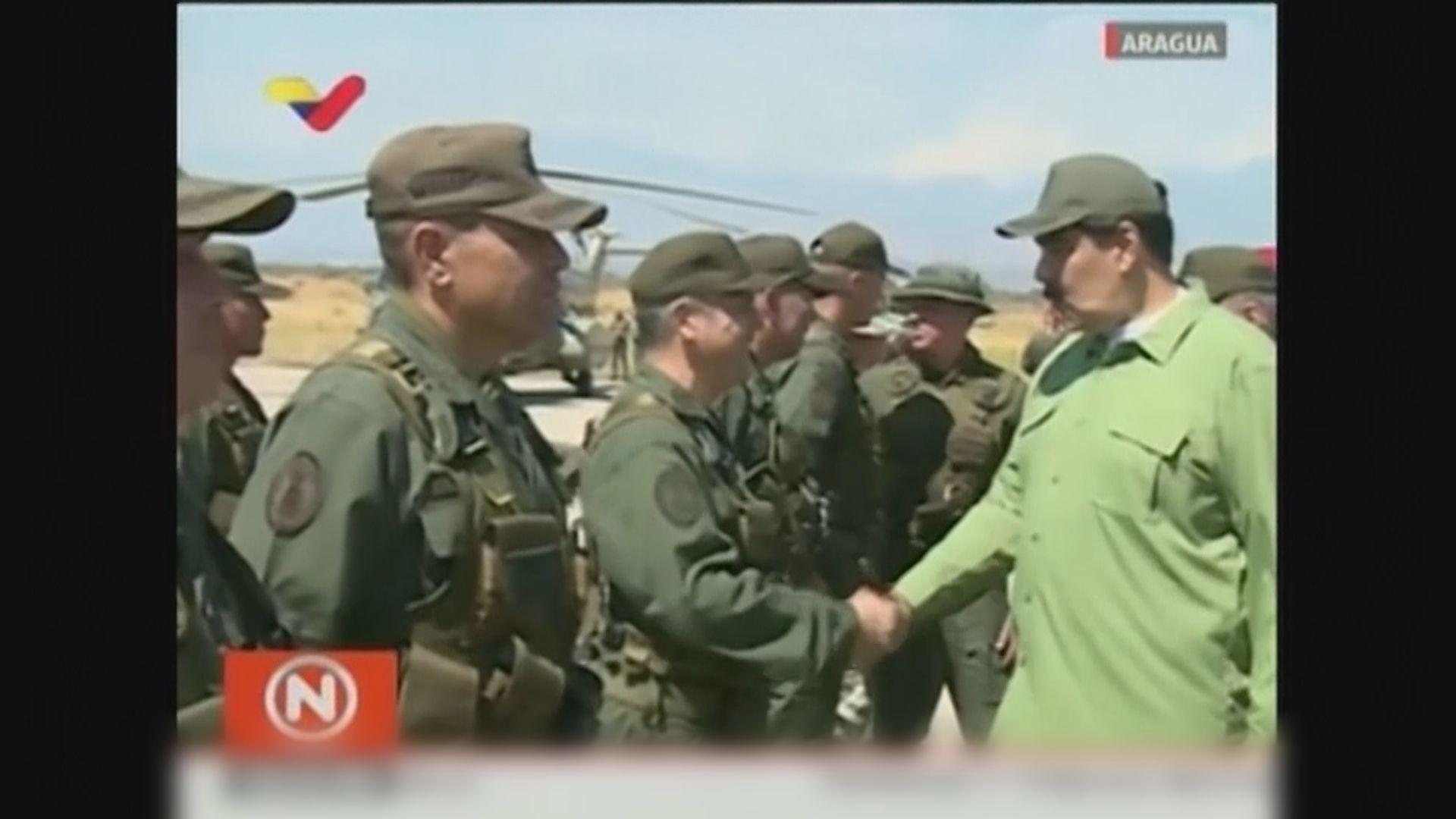 馬杜羅願晤反對派但拒提前大選