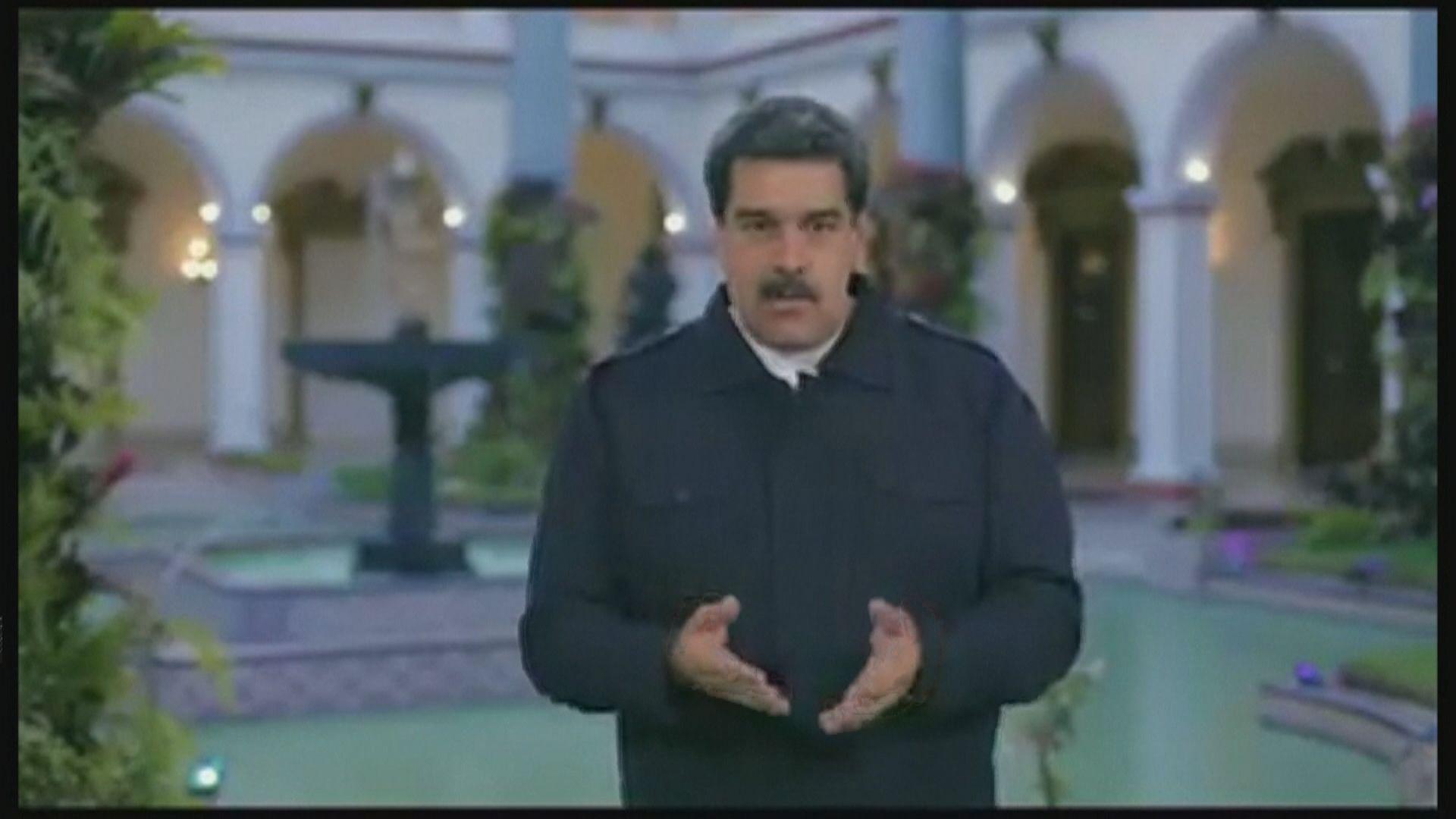 俄羅斯籲委內瑞拉反對派放下前設晤馬杜羅