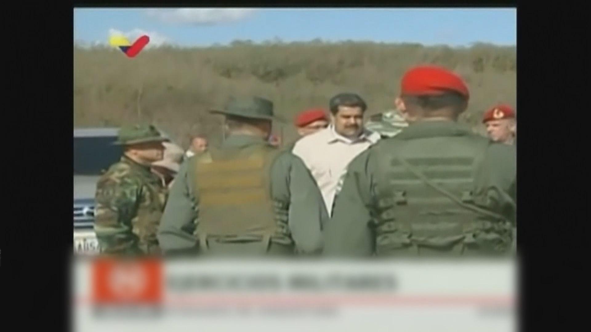 馬杜羅再訪軍營爭取軍方支持