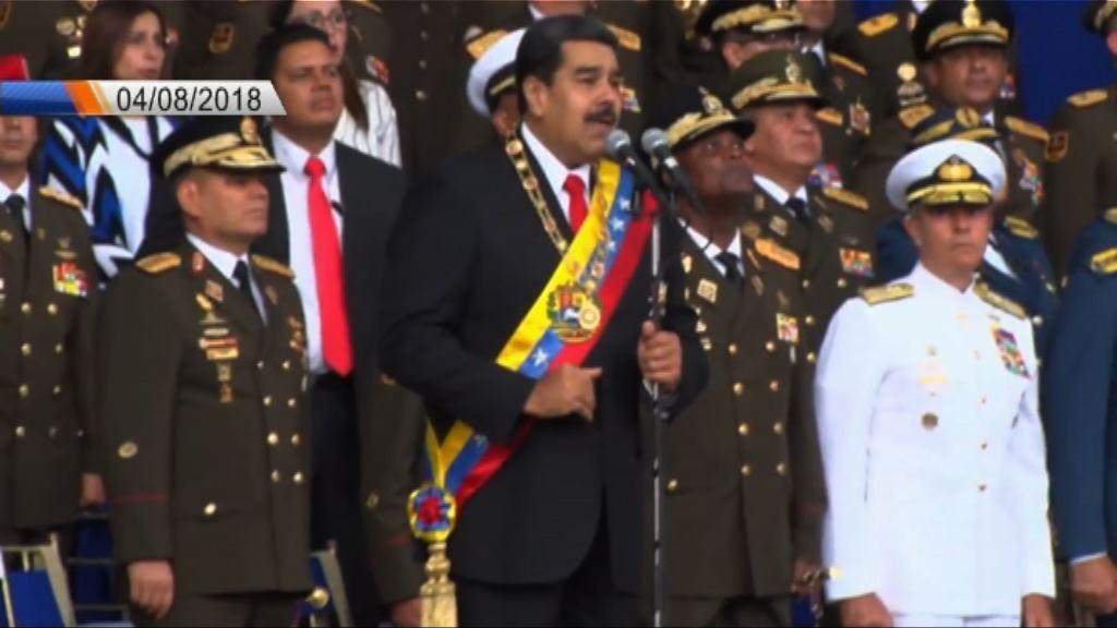 委內瑞拉拘六人涉嫌企圖暗殺總統