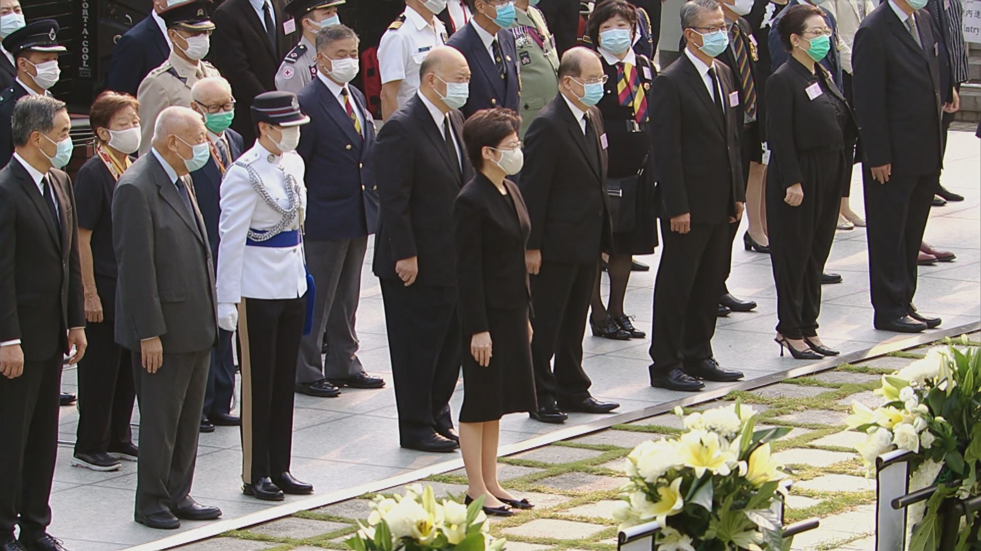 林鄭月娥及多名官員出席抗日戰爭勝利紀念日儀式