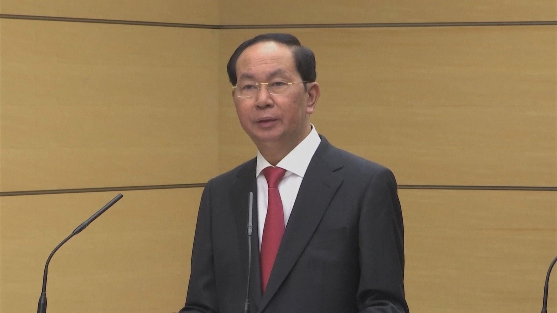 報道指越南國家主席陳大光病逝