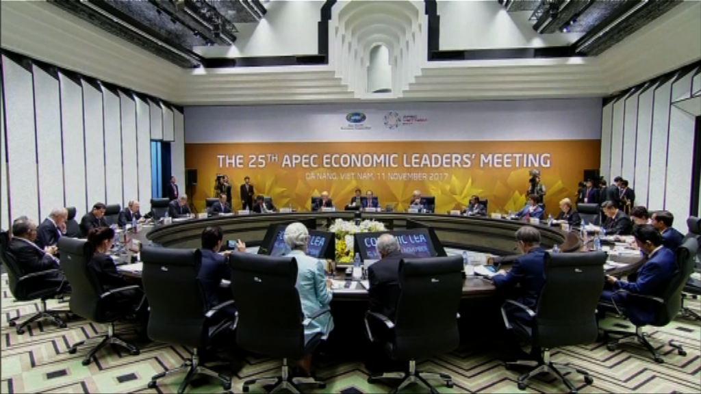 料APEC焦點討論貿易及北韓問題