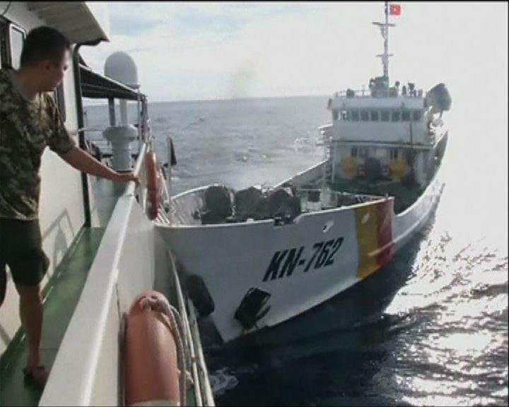 越南漁檢船被中方拖船撞擊