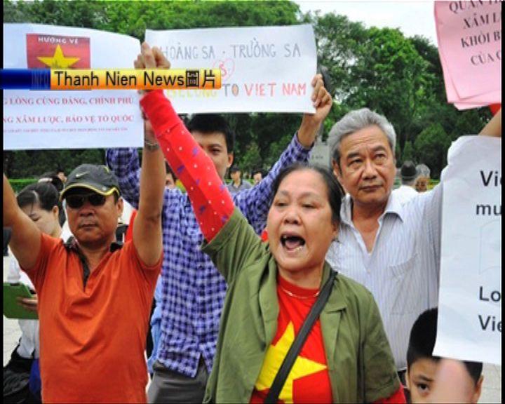 越南連續第二天舉行反華示威