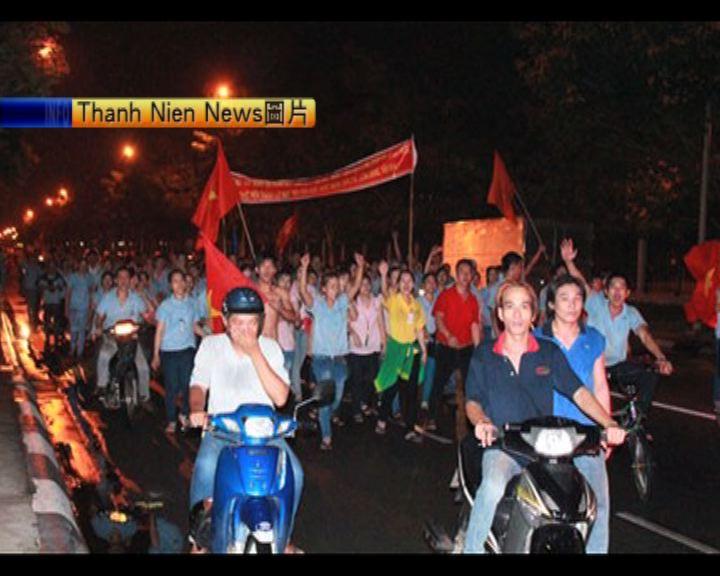 越南幾千工人舉行反華示威