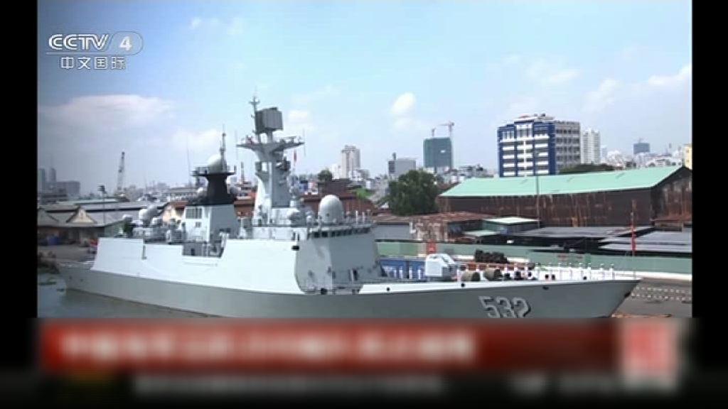 中國海軍遠航訪問編隊轉抵越南