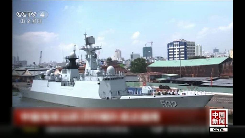 中國海軍艦艇編隊訪問越南