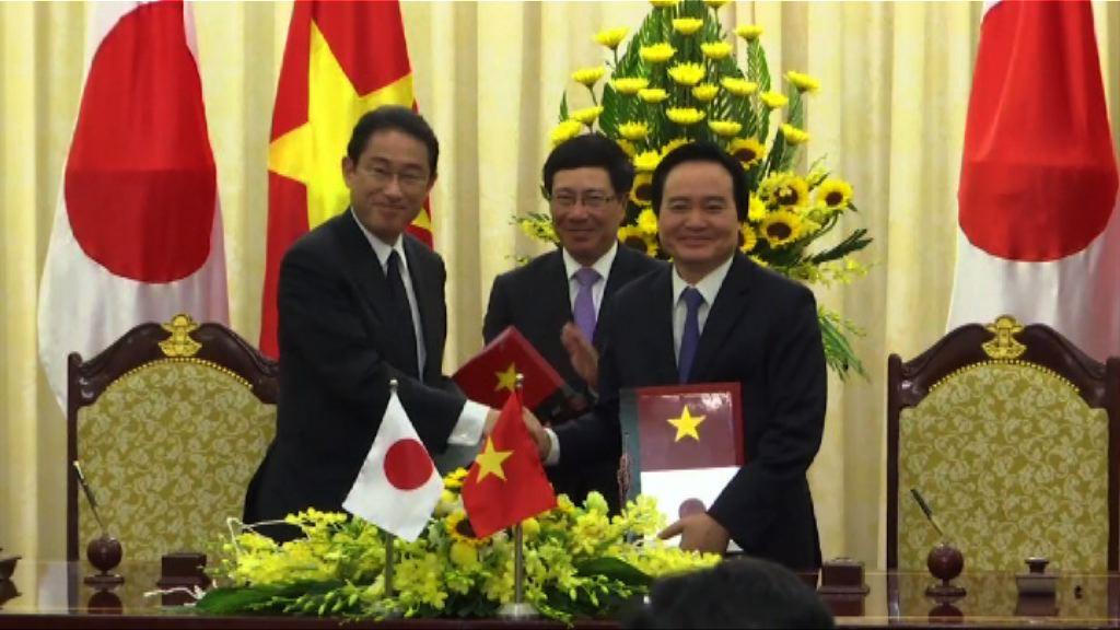 日越兩國外長促保持南海穩定