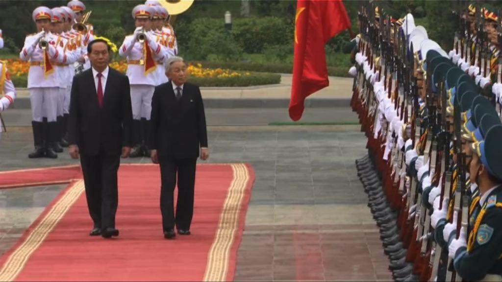 越南官方為日皇舉行歡迎儀式