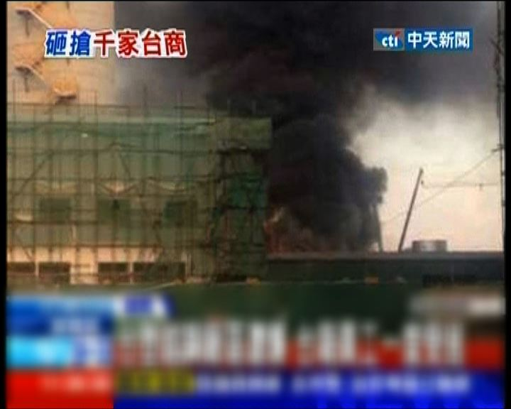 越南河靜台塑廠房受襲起火