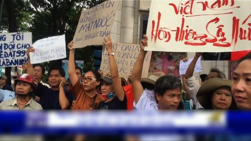越南示威反設經濟特區 國會押後表決