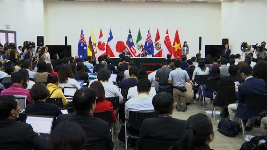 《跨太平洋經濟夥伴協議》成員國達成共識