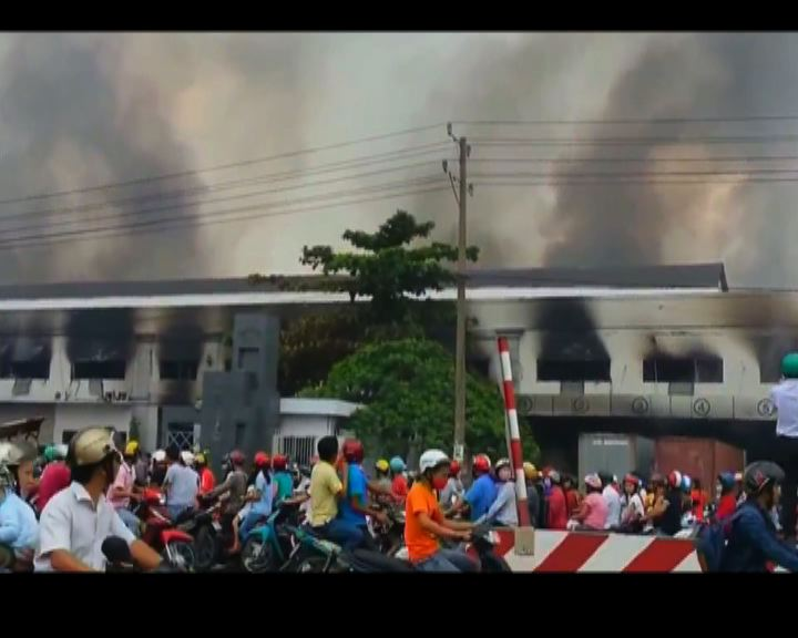 越民眾擬周日發起全國反華示威