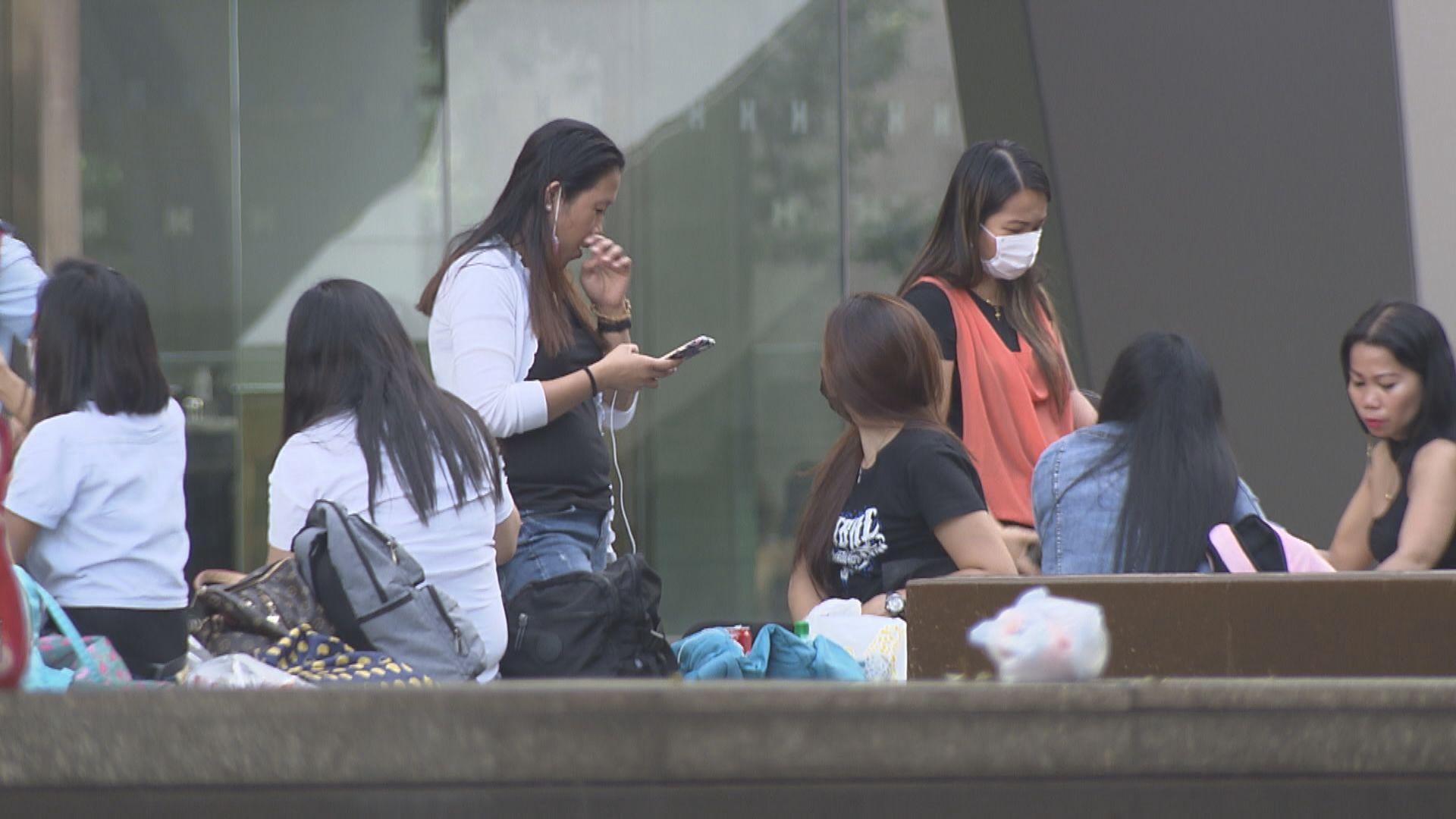 勞工處:外傭抵港前亦需要提供病毒檢測陰性證明