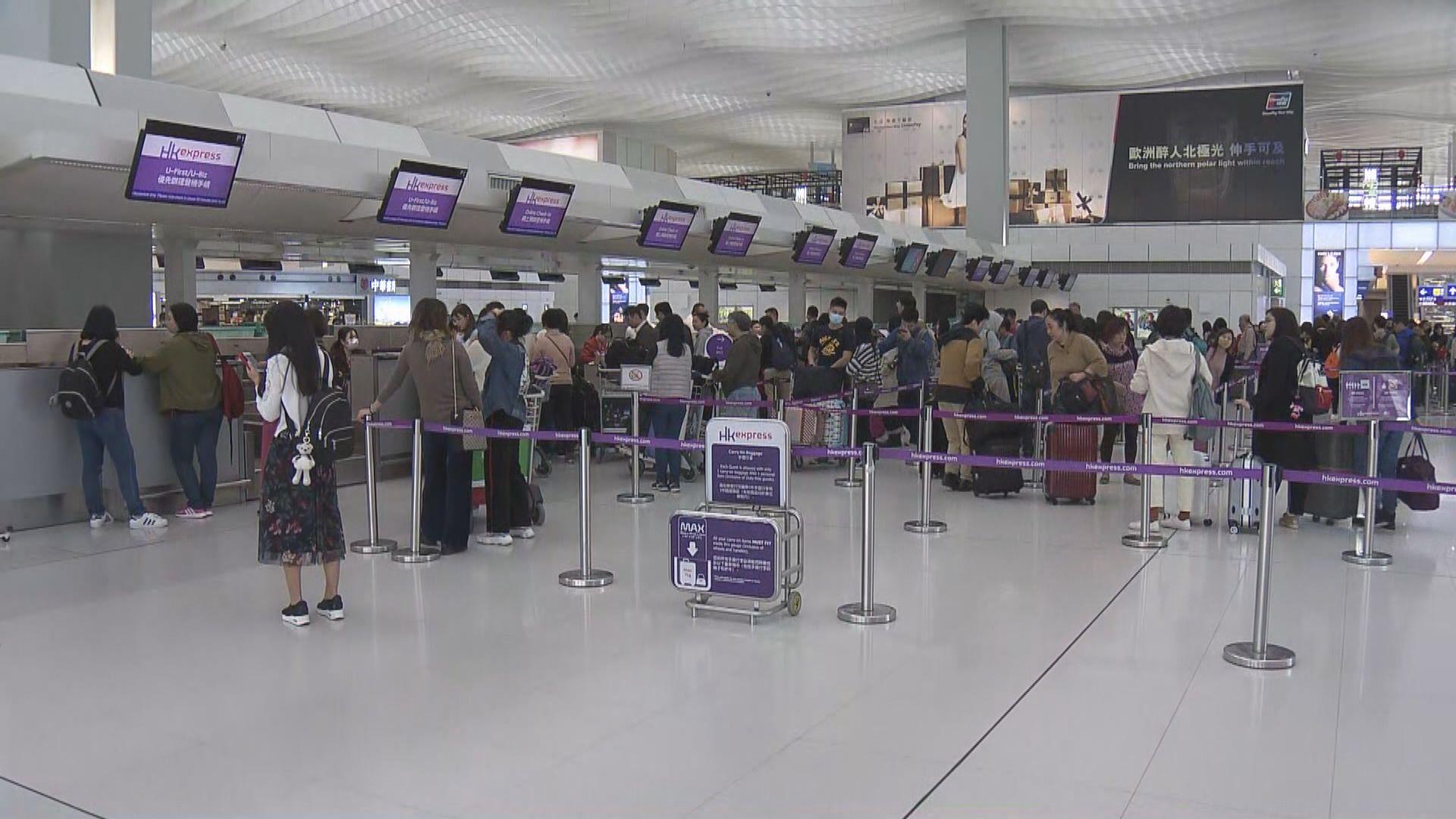 多家航空公司取消或削減航班