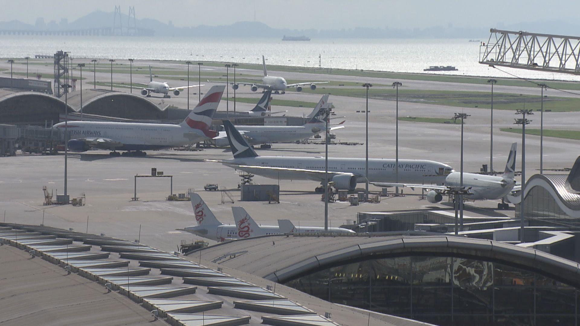 IATA:疫情將令今年全球航空業損失近300億美元